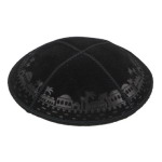 Embossed Pattern Yarmulke BE-87 in Bulk